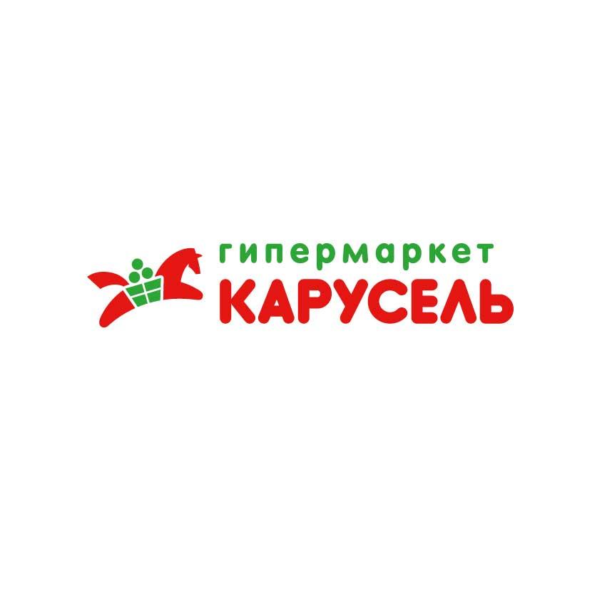 лого сети гипермаркетов «Карусель»
