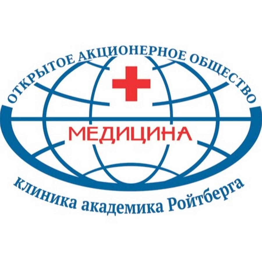 лого ОАО «Медицина»