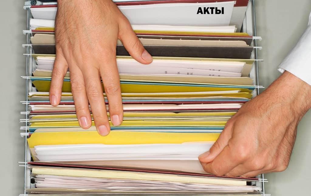 Документы в ящике