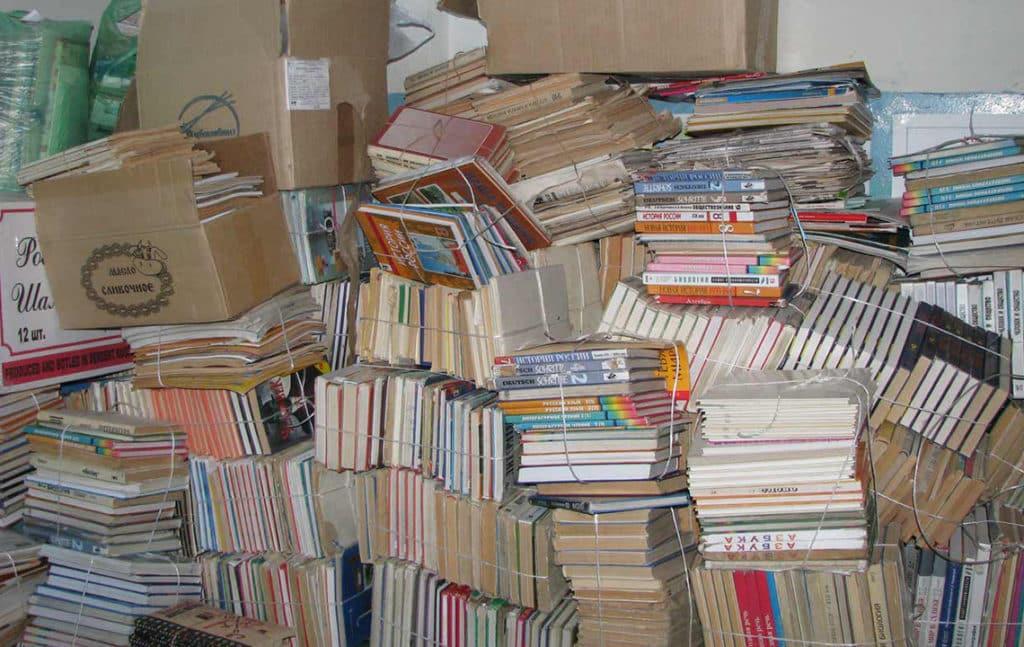 Тюки с книгами