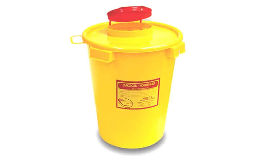 Желтый контейнер для мед отходов