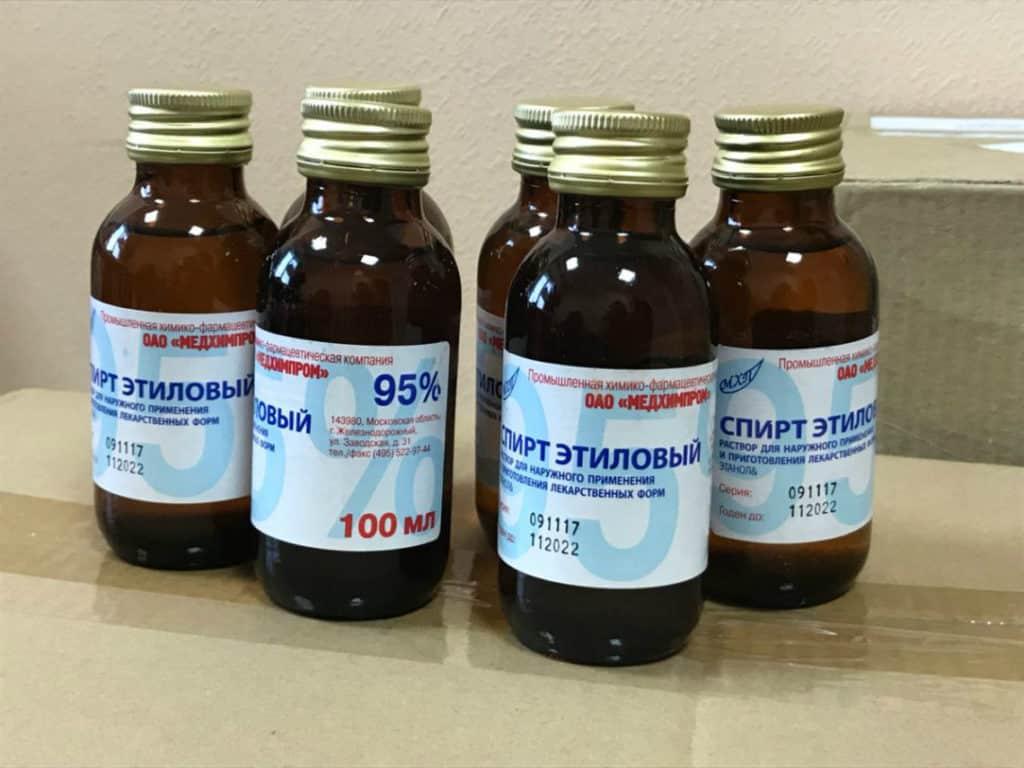 Бутыльки с этиловым спиртом